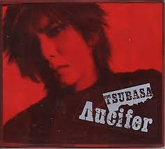 TSUBASA - Lucifer