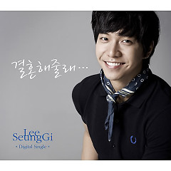 Will You Marry Me (Single) - Lee Seung Gi