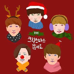 It's Christmas Time - B1A4