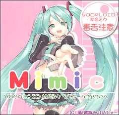Mimic - Hatsune Miku
