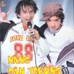 Album Nắng Sân Trường - Cao Thái Sơn ft. Đan Trường