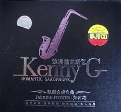 Jasmine Flower II - Kenny G