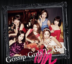 Album Gossip Girls (Japanese) - T-ARA