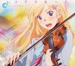 Album Nanairo Symphony - Coalamode.
