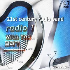 Album Radio 1 - 21st Century Radio Band