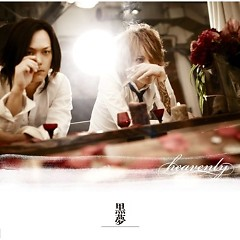 Heavenly - Kuroyume