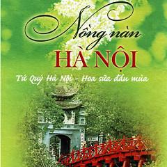 Hoa Sữa Đầu Mùa - Various Artists