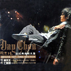 Fantasy Show - Châu Kiệt Luân