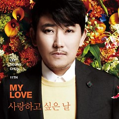 My Love - Lee Seung Chul