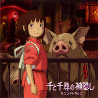 千と千尋の神隠し (Spirited Away Soundtrack) (CD2) - Joe Hisaishi