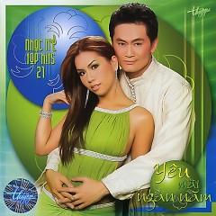 Lời bài hát được thể hiện bởi ca sĩ Bằng Kiều  ft.  Vân Quỳnh