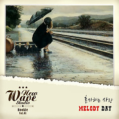 New Wave Studio Rookie (Vol. 1) - Melody Day