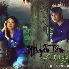 Lỗi Hẹn Cùng Ca Dao - Nguyễn Tâm