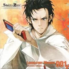 Laboratory Member 001 - Okabe Rintarou - Steins;Gate