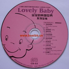Lovely Baby CD, Vol. 3 - Raimond Lap