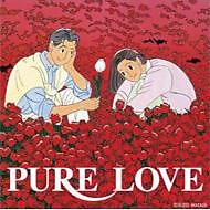 PURE LOVE - Various Artists