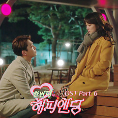 One More Happy Ending OST Part.6 - Ben