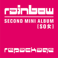 Sweet Dream (Repackage Mini Album 2011) - Rainbow ((K-Pop))