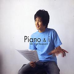 Piano & I - Tor Saksit