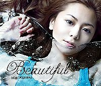 Beautiful - Mai Kuraki
