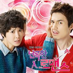 Wild Romance OST Part.2 - Jessica ft. Kim Jin Pyo