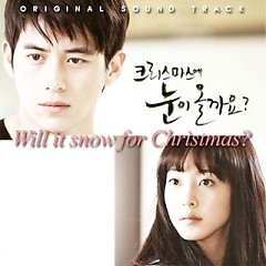 Will It Snow For Christmas OST - Various Artists