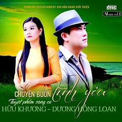 Album  - Hữu Khương,Dương Hồng Loan