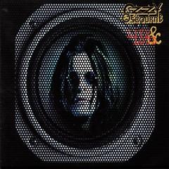 Live & Loud (Disc 1) - Ozzy Osbourne