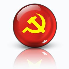 Đảng Quang Vinh Bác Hồ Vĩ Đại -
