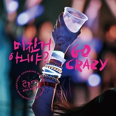 Go Crazy? (4th Album) - 2PM