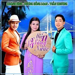 13 Miền Sông Nước (Single) - Khánh Bình, Tuấn Khương, Dương Hồng Loan