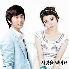 Album Believe In Love - IU