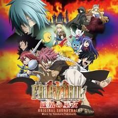 Album Fairy Tail Houou no Miko Original Soundtrack - Takanashi Yasuharu