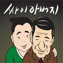 Father - PSY