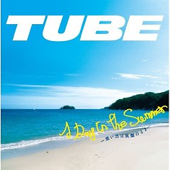 A Day In The Summer~想い出は笑顔のまま~ (A Day In The Summer~Omoide wa Egao no Mama) - TUBE