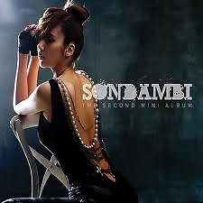 The Second Mini Album (vol.2) - Son Dam Bi