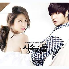 OST The heirs -