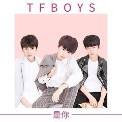 Album 是你 / Là Em - TFBoys