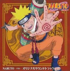 NARUTO Original Soundtrack - Various Artists