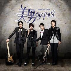 Lời bài hát được thể hiện bởi ca sĩ Park Shin Hye