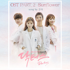 Album Doctors OST Part.2 - Younha