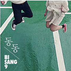 Dongdong - Bisang9