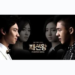 Fashion King OST Full -