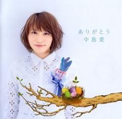 Arigatou - Megumi Nakajima