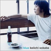 Album Blue - Keiichi Sokabe