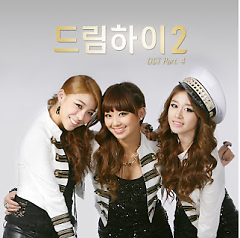 Dream High 2 OST Part.4 - Ji Yeon,Hyorin (Sistar),Aliee