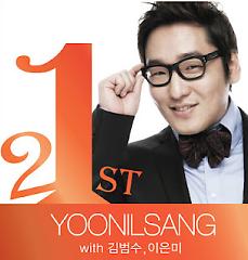 Yoon Il Sang 21st Anniversary Composer (I'm 21) Part.3 - Kim Bum Soo ft. Lee Eun Mi