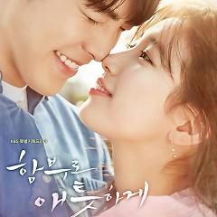 Album Yêu Không Kiểm Soát (Uncontrollably Fond OST)