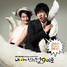 My Girlfriend is a Gumiho OST - Various Artists