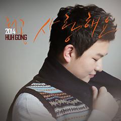 I Love You - Huh Gong